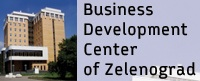 Zelenograd Business Development Center